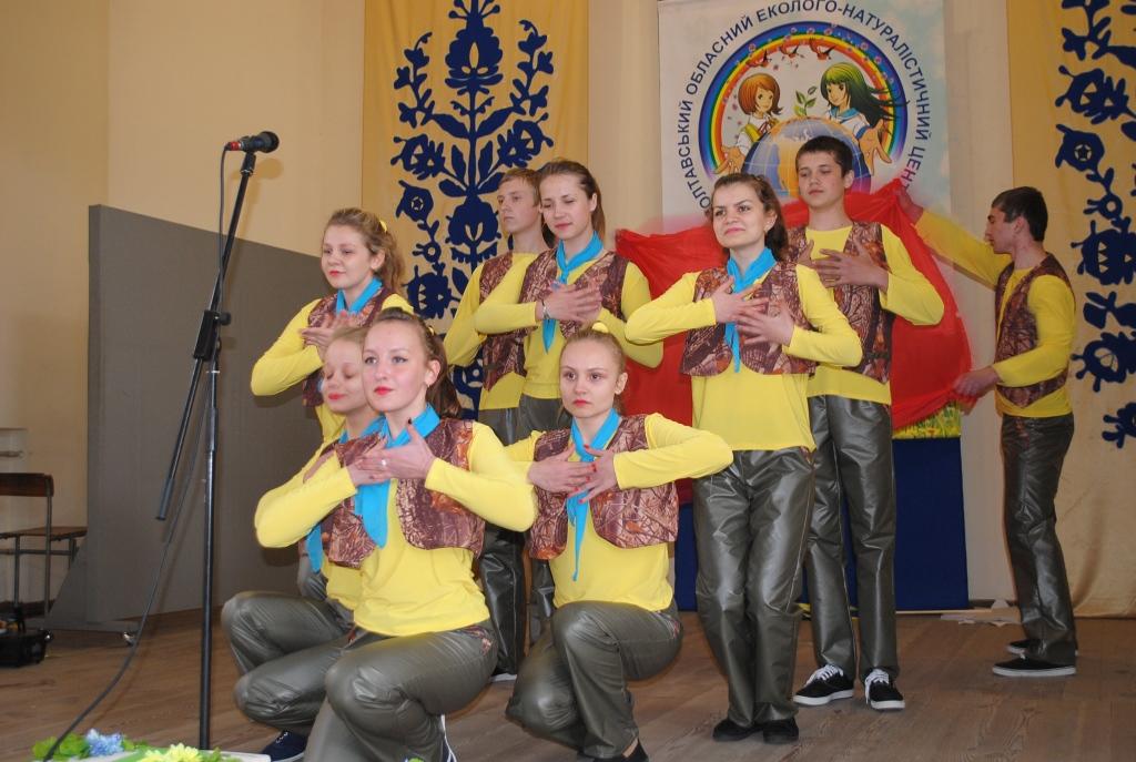 Команда школи